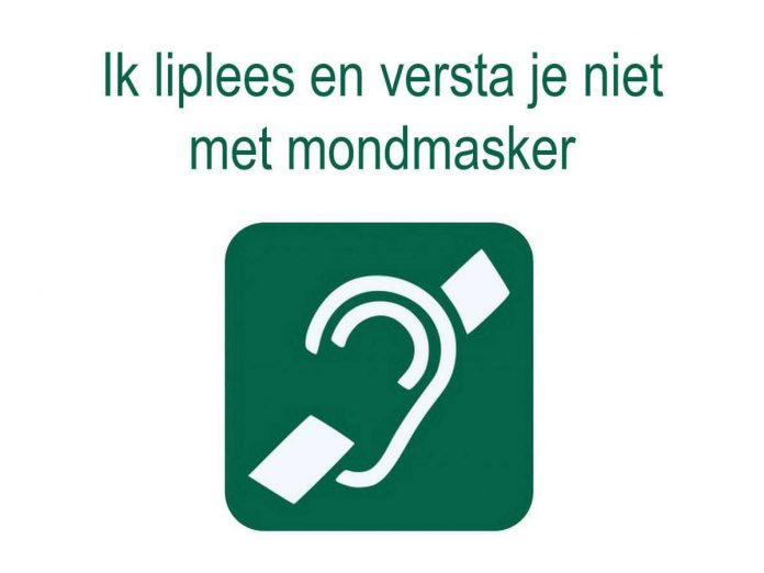 liplezer
